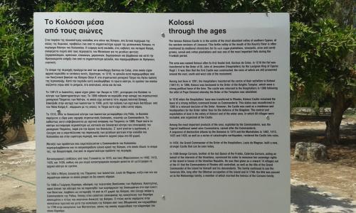 Cipru-KolosiCastle12