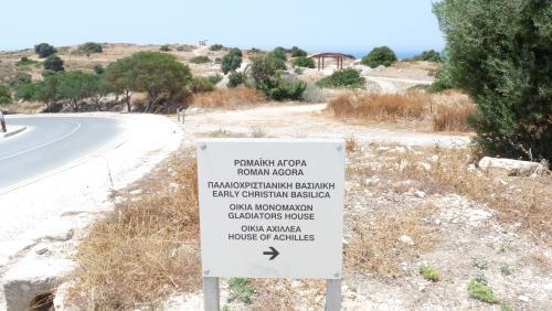 Cipru-Kourion96