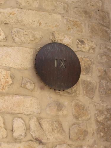 IERUSALIM-Drumul crucii (6)