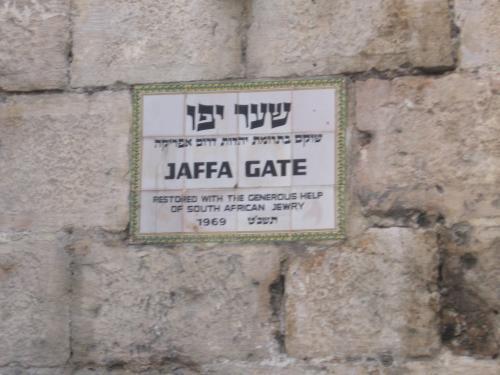 Ierusalim (07)