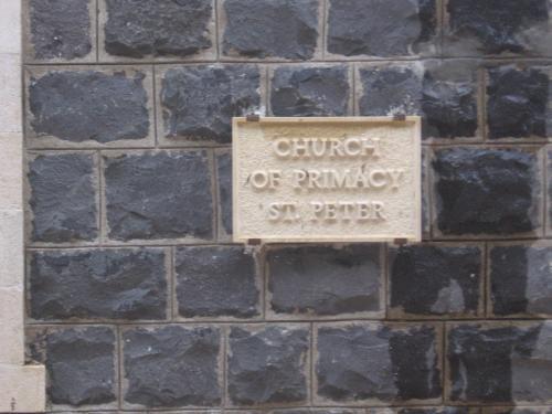 La biserica Sf Petre (1)
