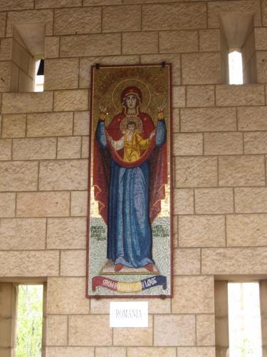NAZARET-Biserica tuturor natiilor (9)